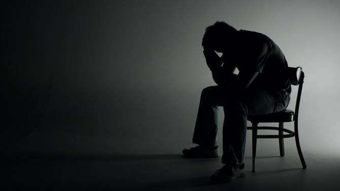 schizofrenia stigma